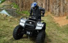 Kymco ATV Plain